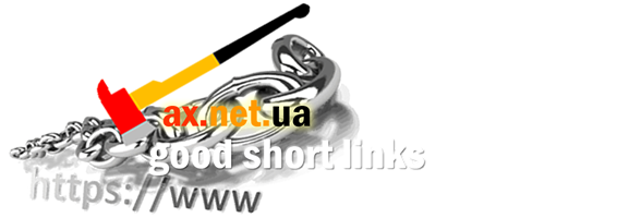 Links reduction. Short links. Shortening long url. Shorter url Logo